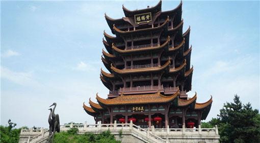 Tourisme Hubei Chine